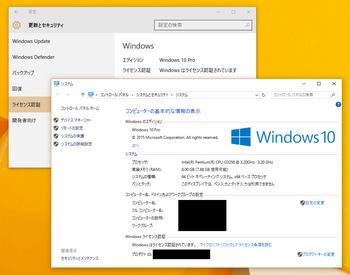 update-windows10-10.png